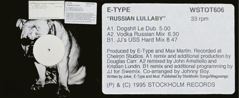 E-Type - Russian lullaby -ые
