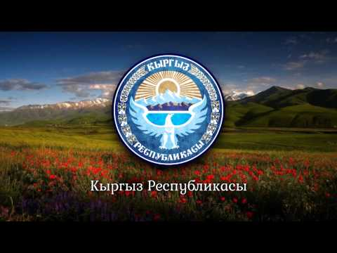 "National Anthem of Kyrgyzstan - ""Кыргыз Гимни"" (Rare Instrumental Version)"