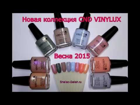 CND VINYLUX FLORA & FAUNA SWATCHES FOR SPRING 2015