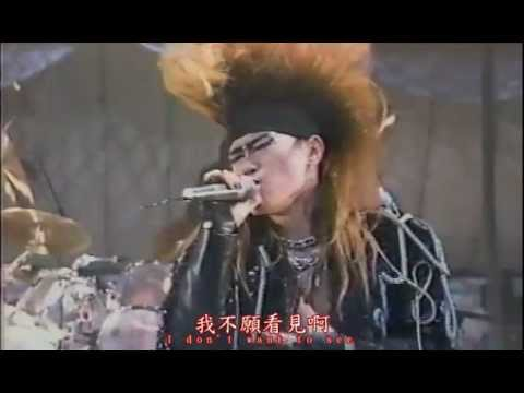 X JAPAN Rose of Pain Live With Orchestra Lyrics Ver.