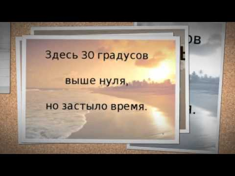 Elvira T Kill DJs - Выше Нуля ( Текст – Lyrics )