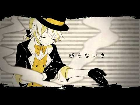 【Kagamine Len】Dream-Eating Monochrome Baku【English subs】