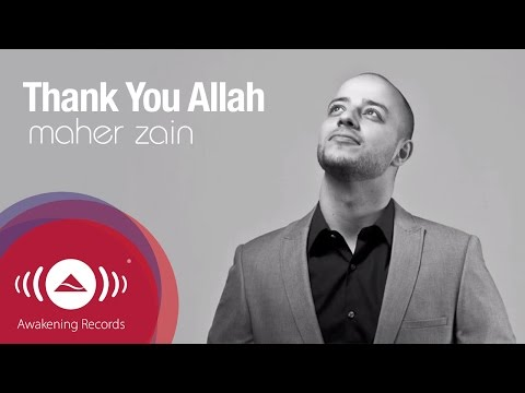 Maher Zain - Thank You Allah | Vocals Only Version (No Music)