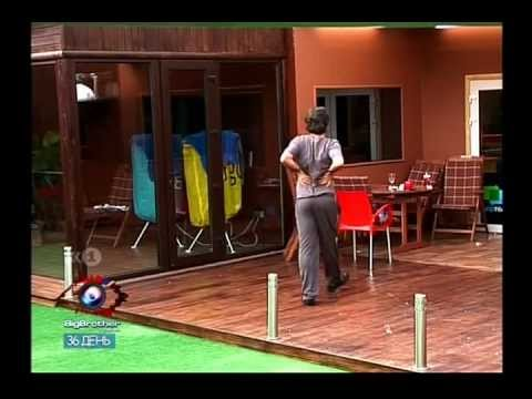 Big Brother 25.10.2011 (001)